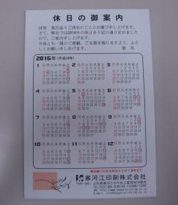 DSCN1633